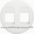 Celiane Лицевая панель для акустической розетки, двойная (белый)